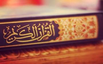 الطيبات في لغة الدين والقرآن