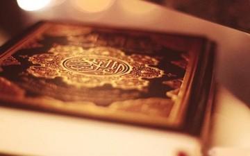 التربية القرآنية
