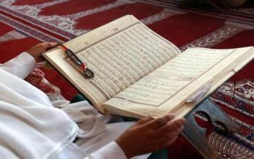 الزِّينة والجمال في ثقافة القرآن