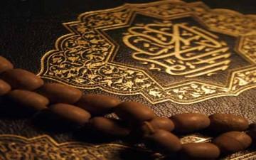 أوصاف القرآن من القرآن