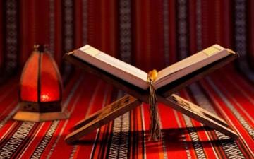 فضل قراءة القرآن الكريم