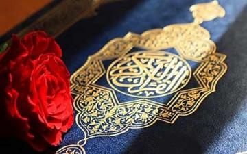 خُلق التواضع كما صوره القرآن