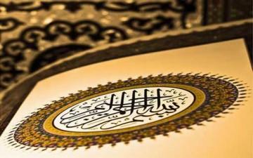 اهتمام القرآن بالعقل
