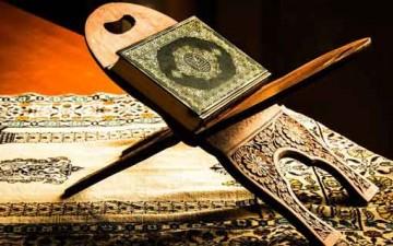 من القرآن ما يفسره الزمان