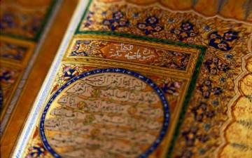 مظاهر تحرير الإنسان في القرآن