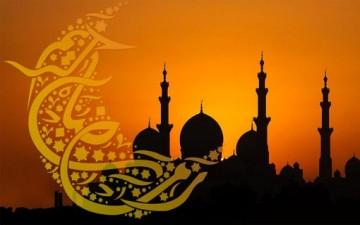 رمضان هو شهر الصبر