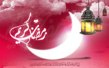 شهر رمضان.. شهر الطاعة المطلقة