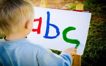 لا عوائق تمنع ذوي الاحتياجات من التعلم