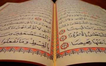 الترادف في ألفاظ القرآن الكريم