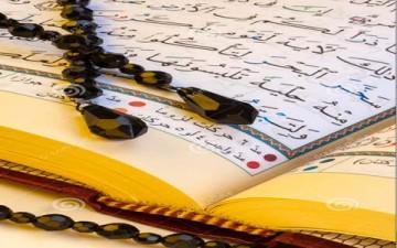 اللباس والزينة في القرآن الكريم