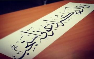 «وقال ربی ادعوني أستجب لكم»