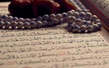 الصوم في القرآن الكريم