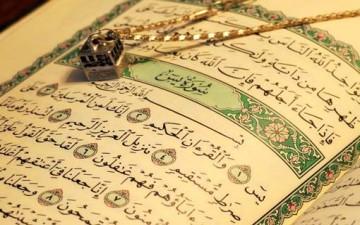 كيف نتعامل مع القرآن الكريم؟
