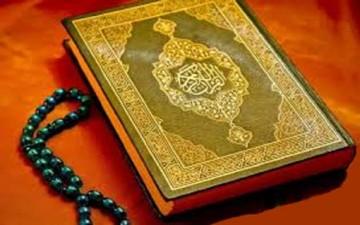 علامات الصادقين في القرآن
