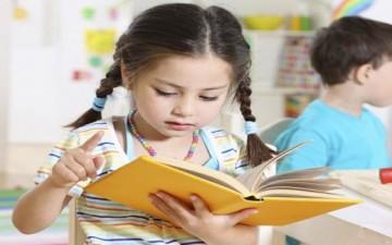 الضعف اللغوي عند الأطفال