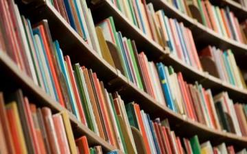 المكتبات العامة.. بين الواقع وآفاق المستقبل