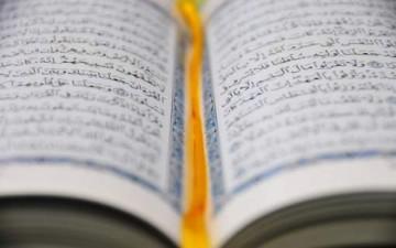 القرآن الكريم.. صالح ومصلح لكل زمان ومكان