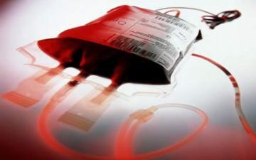 ما هو نقل الدم وما شروطه؟