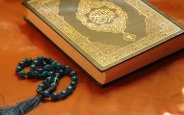 نظرات اجتماعية في القرآن الكريم