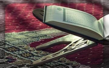رمضان والقرآن