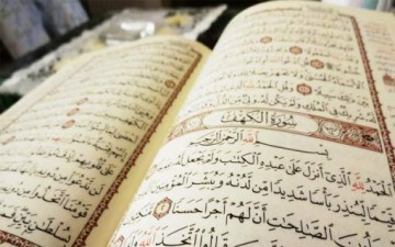 صلة الأرحام والقربى في القرآن الكريم