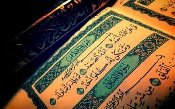 دور القرآن في تحقيق العبودية