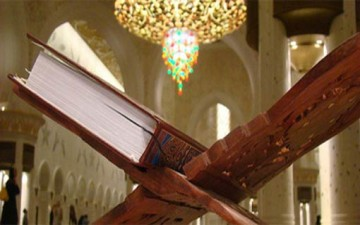 سلامة القلب في القرآن