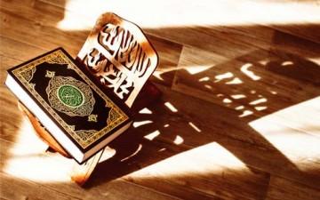 دليل الحرِّيات في القرآن