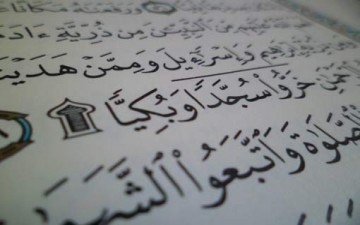 الخريطة القرآنية للمجتمعات البشرية