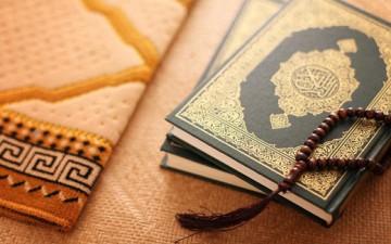 صفات القرآن في القرآن