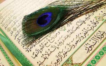 أفلا يتدبرون القرآن