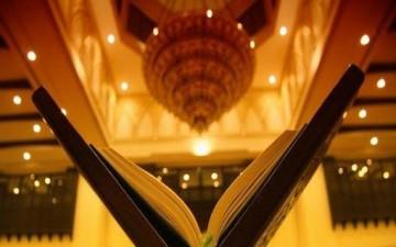 الآداب الاجتماعية التي تُهذّب المجتمع في القرآن