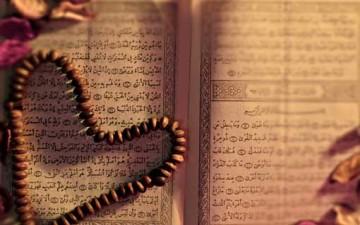 الحب الإلهي في القرآن/ ج (2)