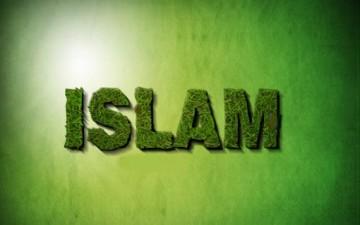 الإسلام وتربية الحس الجمالي