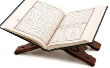 القَدَر في القرآن