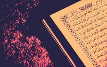 حول مزايا المعجزة القرآنية