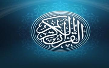 الطيبات في القرآن الكريم