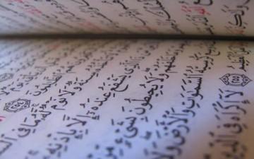 آفاق السماوات والأرض في القرآن