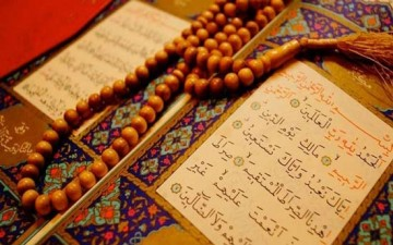 مستويات العلم في القرآن الكريم