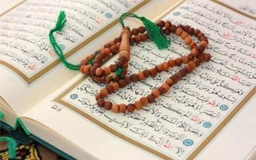 من آداب قراءة القرآن.. التفكر