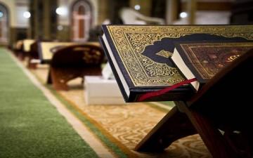 مسؤوليتنا في ضوء القرآن الكريم