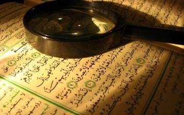 الاتعاظ بالعبر في القرآن