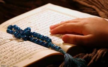 خصائص الإنسان في القرآن الكريم