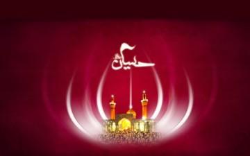 رسالة الحب في ثورة الحسين (ع)