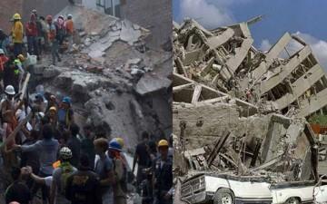 مصادفة غير معقولة بزلزال المكسيك
