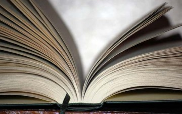 صناعة الكتاب والمؤلف