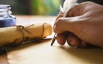 أدب السيرة الذاتية والمذكرات