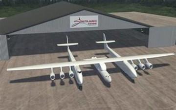 مؤسس مايكروسوفت يحضر لأكبر طائرة