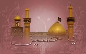 حركة الحسين (ع).. حركة أخلاقية