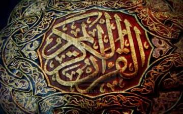العرب في القرآن الكريم